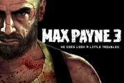 Продам игру Max Payne 3