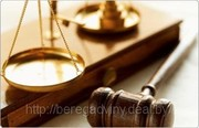 юридические услуги специалиста