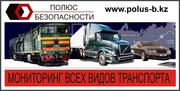 Прекратим воровство ГСМ,  системы контроля транспорта.