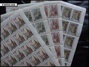 Почтовые марки в листах. Редкость!!!