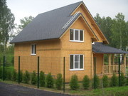 Строительство деревянно-каркасных домов.....