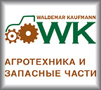 Поставка сельхозтехники и запасных частей к любой импортной сельскохоз