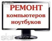 Услуги программиста в Павлодаре с выездом на дому,  в офис.
