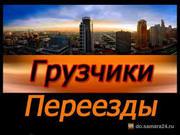 Грузоперевозки и грузчики в Павлодаре
