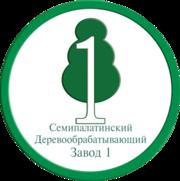 Фанера от производителя (Павлодар)