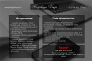 Создание сайтов,  продвижение,  реклама в интернете