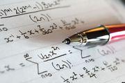 Репетиторство по математике и высшей математике