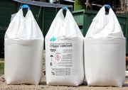 Продаем мешки полипропиленовые биг-бэги оптом